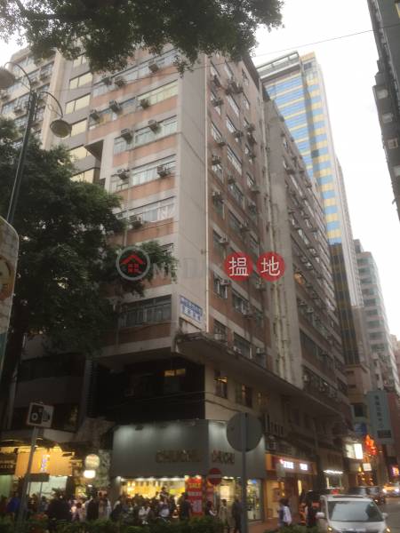 Kun Lock Building (Kun Lock Building) Tsim Sha Tsui 搵地(OneDay)(3)