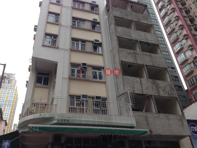 美奇樓 (894-896 Canton Road) 旺角|搵地(OneDay)(2)