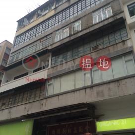 士丹頓街62號,蘇豪區, 香港島