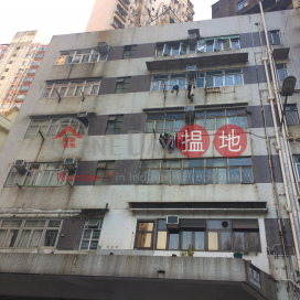 廣成街3號,長沙灣, 九龍