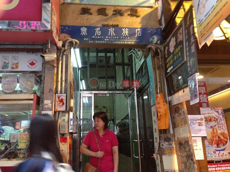 Kai Wan Building (Kai Wan Building) Mong Kok|搵地(OneDay)(1)