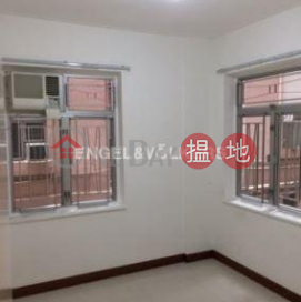 2 Bedroom Flat for Rent in Causeway Bay|Wan Chai DistrictVienna Mansion(Vienna Mansion)Rental Listings (EVHK89811)_3