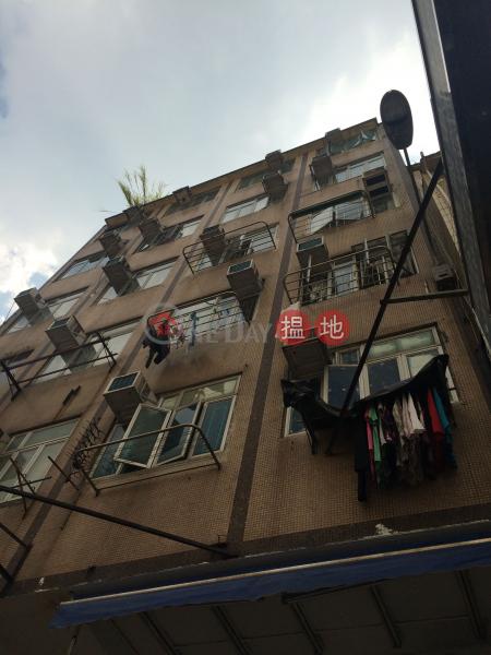 富業樓 (FULIP HOUSE) 九龍城 搵地(OneDay)(1)