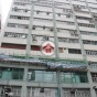 Wong King Industrial Building (Wong King Industrial Building) San Po Kong|搵地(OneDay)(2)
