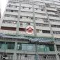 旺景工業大廈 (Wong King Industrial Building) 黃大仙區彩虹道192-198號|- 搵地(OneDay)(2)