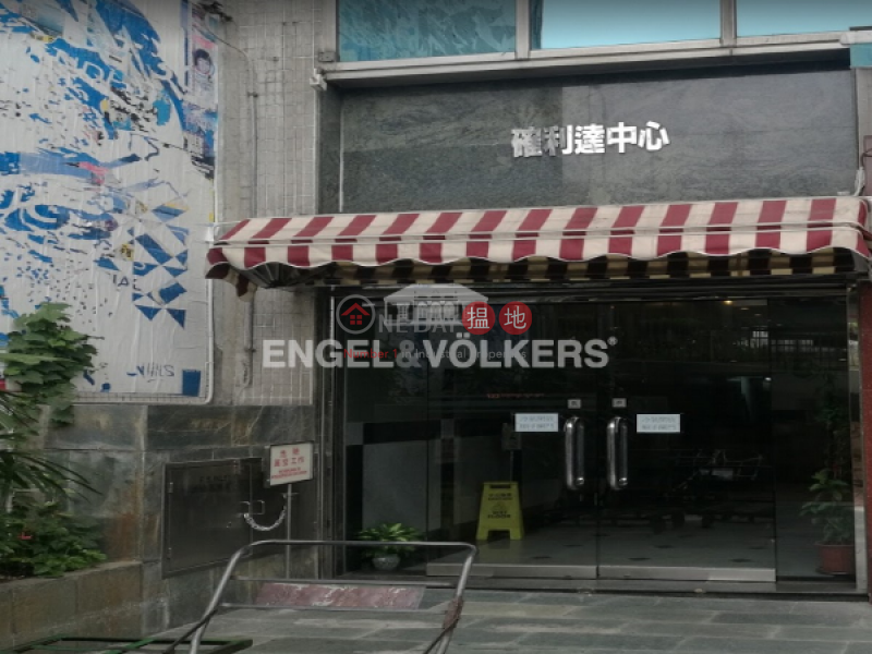 Studio Flat for Sale in Sai Ying Pun, Qualipak Tower 確利達中心 Sales Listings | Western District (EVHK38298)