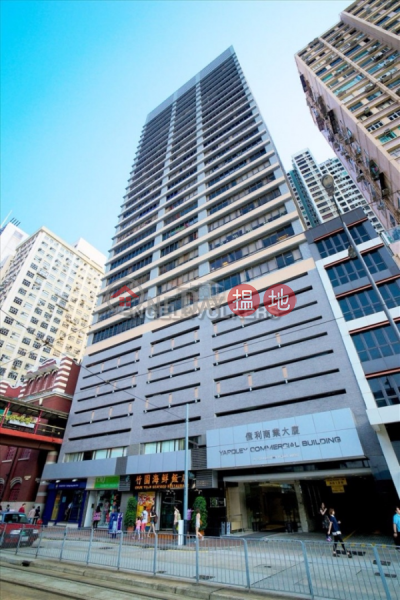 Studio Flat for Rent in Sheung Wan, Yardley Commercial Building 億利商業大廈 Rental Listings | Western District (EVHK31772)