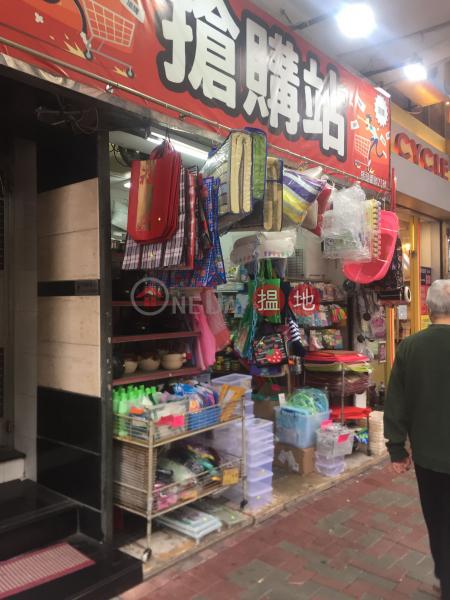 75 Ma Tau Wai Road (75 Ma Tau Wai Road) Hung Hom|搵地(OneDay)(2)