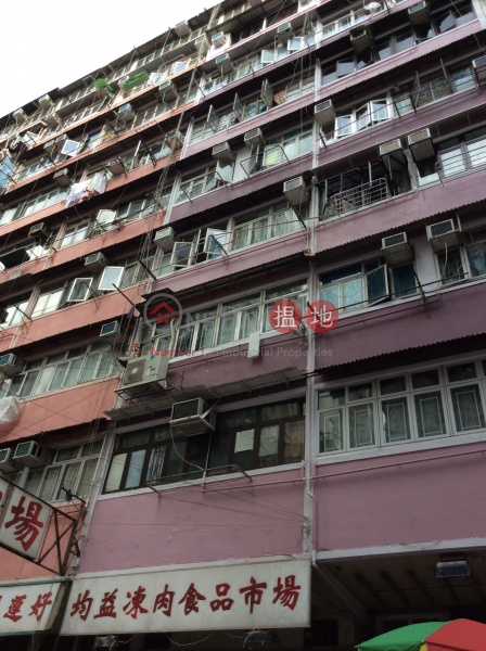 北河街84號 (84 Pei Ho Street) 深水埗|搵地(OneDay)(2)