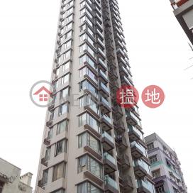 Sevilla Crest,Sham Shui Po, Kowloon
