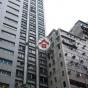 盤谷銀行大廈 (Bangkok Bank Building) 油尖旺彌敦道490-492號 - 搵地(OneDay)(1)