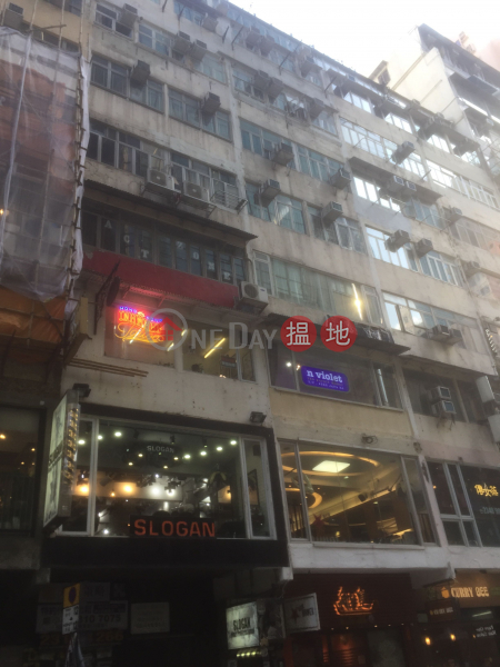 528 Jaffe Road (528 Jaffe Road) Causeway Bay|搵地(OneDay)(1)