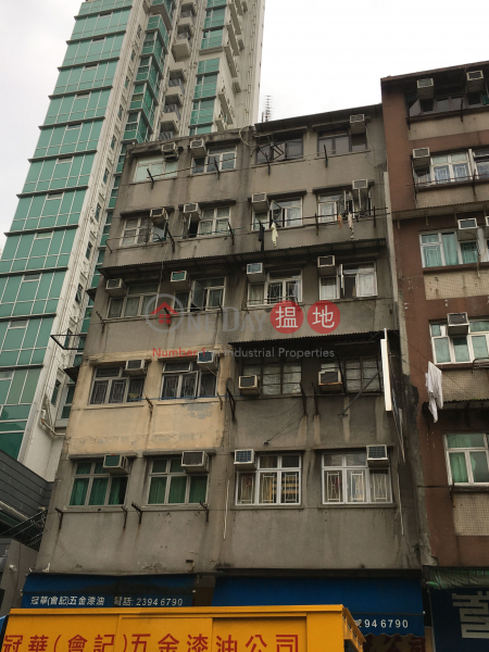 1188-1190A Canton Road (1188-1190A Canton Road) Prince Edward|搵地(OneDay)(1)