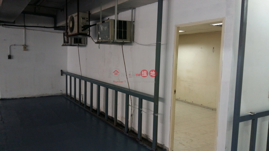 Property Search Hong Kong | OneDay | Industrial, Sales Listings, Tsuen Wan Industrial Centre