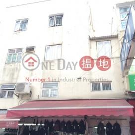 San Hong Street 66|新康街66號
