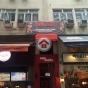 13 Staunton Street (13 Staunton Street) Central DistrictStaunton Street13號|- 搵地(OneDay)(1)