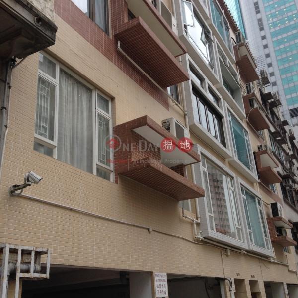 鳳輝臺 18-19 號 (18-19 Fung Fai Terrace) 跑馬地|搵地(OneDay)(2)
