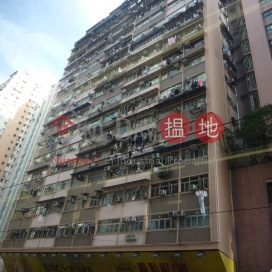 Asia Mansions,North Point, Hong Kong Island