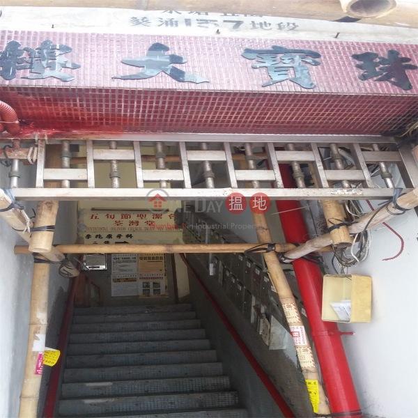 Chu Po Building (Chu Po Building) Kwai Chung|搵地(OneDay)(1)