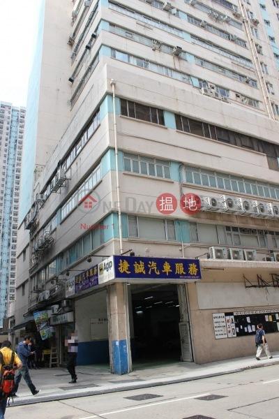 豪華工業大廈 (Hover Industrial Building) 葵涌|搵地(OneDay)(2)