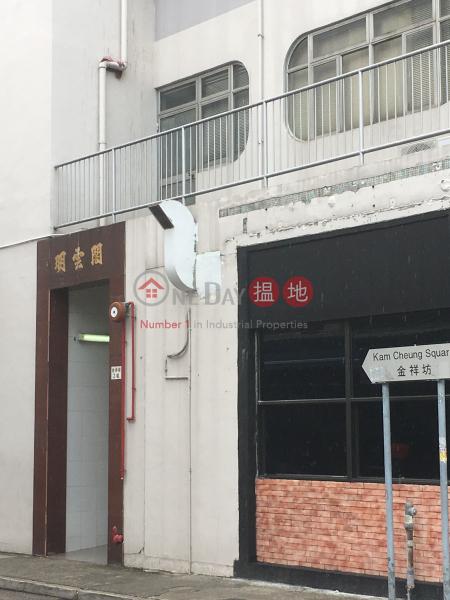 Ming Wan Court (Ming Wan Court) Yuen Long 搵地(OneDay)(2)