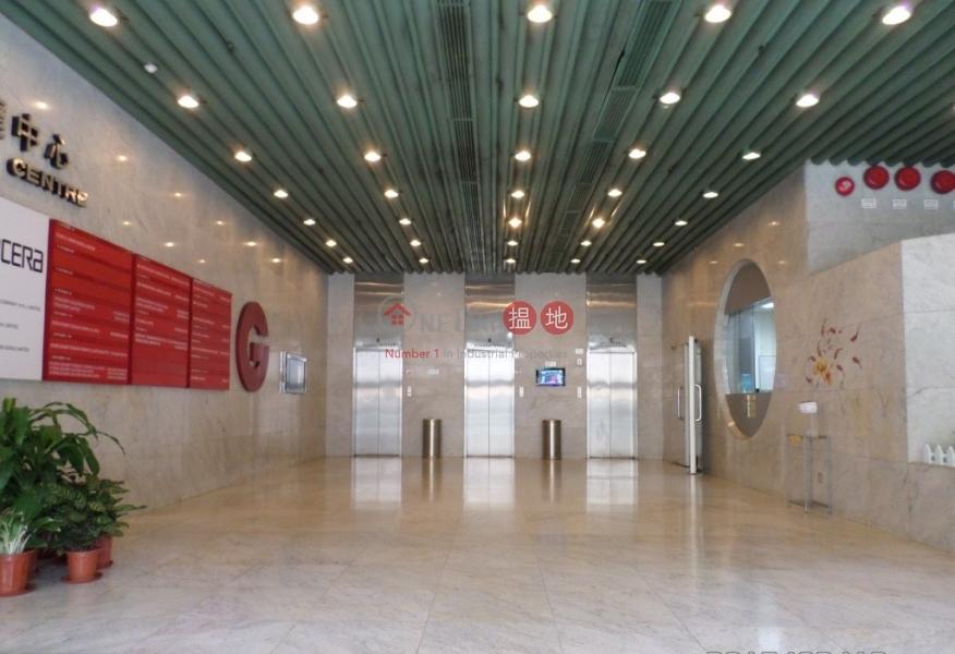 美達中心 (Mita Centre) 大窩口|搵地(OneDay)(3)