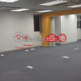 寫字樓靚裝,即租即用,鄰近地鐵,四通八達|Gold King Industrial Building(Gold King Industrial Building)Sales Listings (poonc-01606)_0
