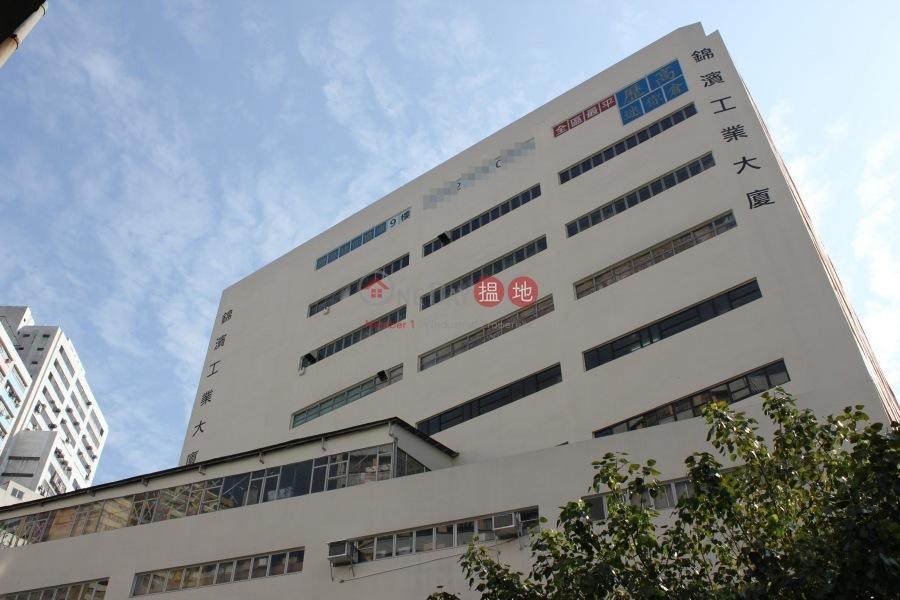 Kam Bun Industrial Building (Kam Bun Industrial Building) Kwai Chung|搵地(OneDay)(4)