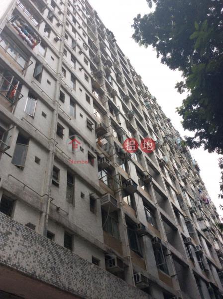 南昌邨昌安樓 (Cheong On House, Nam Cheong Estate) 深水埗|搵地(OneDay)(2)