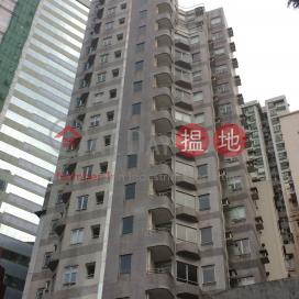 贊善大廈,中環, 香港島