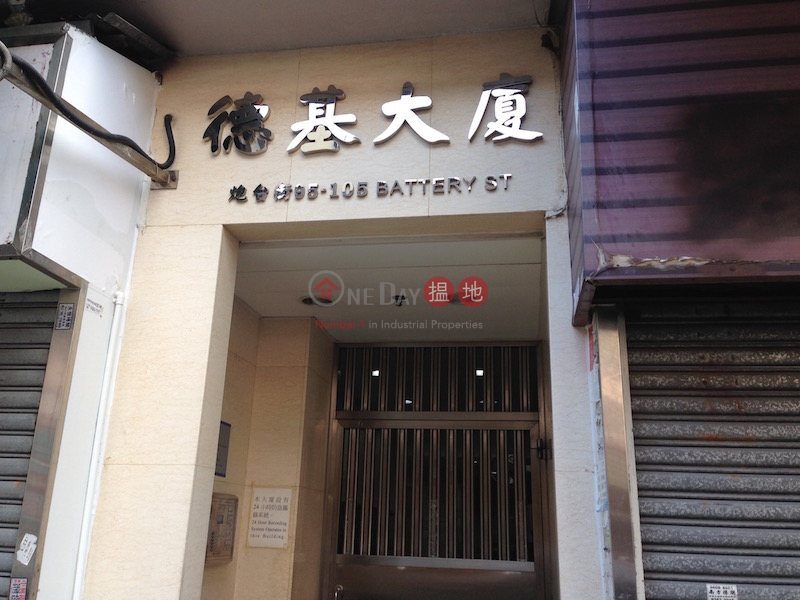 Tak Kei Building (Tak Kei Building) Yau Ma Tei|搵地(OneDay)(1)