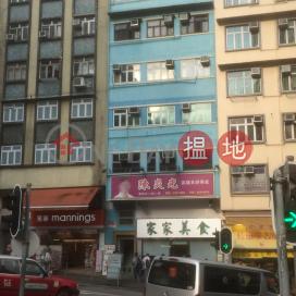 16 Sheung Fung Street|雙鳳街16號