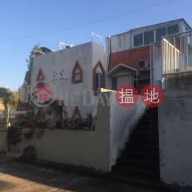 11 Nam Shan Road,Peng Chau, Outlying Islands