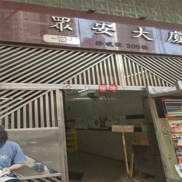 眾安大廈 (Chung On Building) 荃灣東|搵地(OneDay)(2)