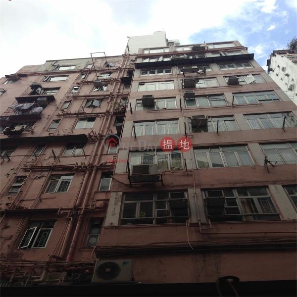 錦德大廈 (Kam Tak Mansion) 灣仔|搵地(OneDay)(3)