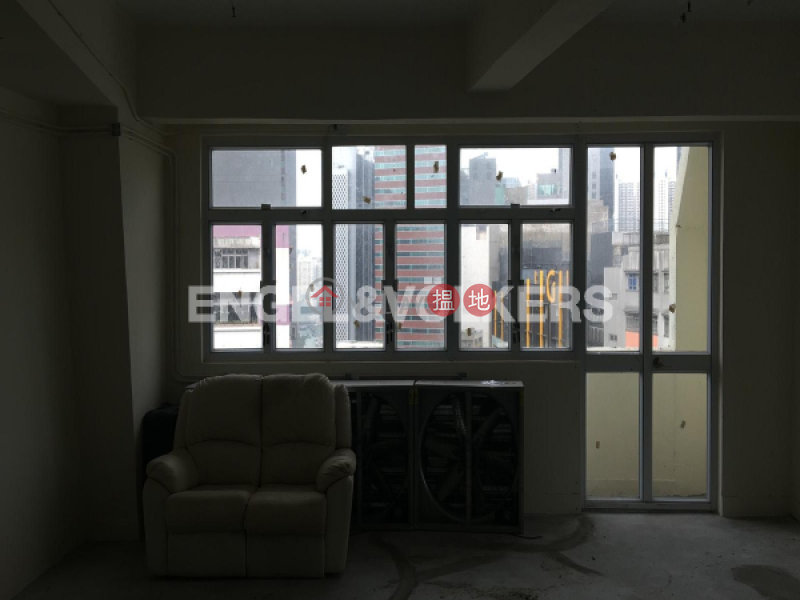 Studio Flat for Sale in Wong Chuk Hang, Remex Centre 利美中心 Sales Listings | Southern District (EVHK44214)