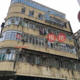 39 Nam Cheong Street|南昌街39號