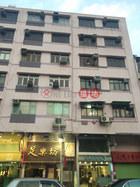 新泰樓 (SUN TAI HOUSE) 九龍城|搵地(OneDay)(3)
