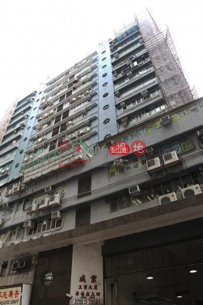 SHING YIP IND BLDG (lcpc7-05724),Shing Yip Industrial Building 成業工業大廈 Rental Listings | Kwun Tong District (lcpc7-05724)