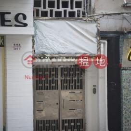藍塘道38號,跑馬地, 香港島