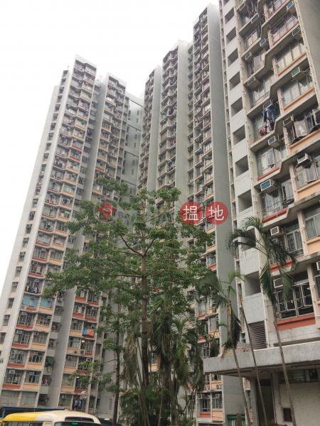 Wang Cho House, Wang Tau Hom Estate (Wang Cho House, Wang Tau Hom Estate) Wang Tau Hom|搵地(OneDay)(1)