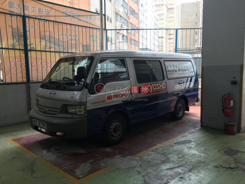 安達工業大廈2華星街 | 葵青香港|出租HK$ 53,000/ 月