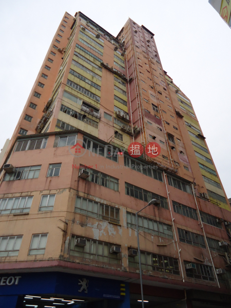 YALLY IND BLDG, Yally Industrial Building 益年工業大廈 Rental Listings | Southern District (info@-04268)