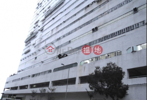 Studio Flat for Rent in Ap Lei Chau|Southern DistrictHarbour Industrial Centre(Harbour Industrial Centre)Rental Listings (EVHK44780)_0