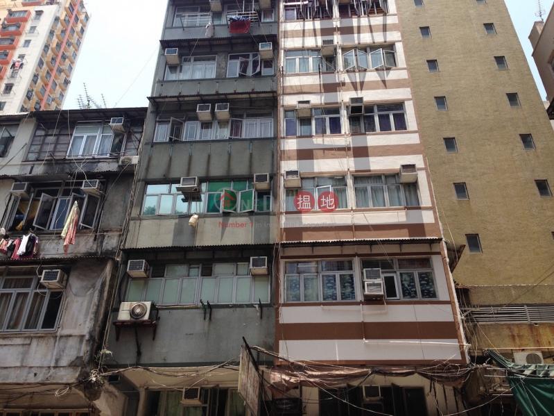 22-24 Temple Street (22-24 Temple Street) Yau Ma Tei|搵地(OneDay)(1)