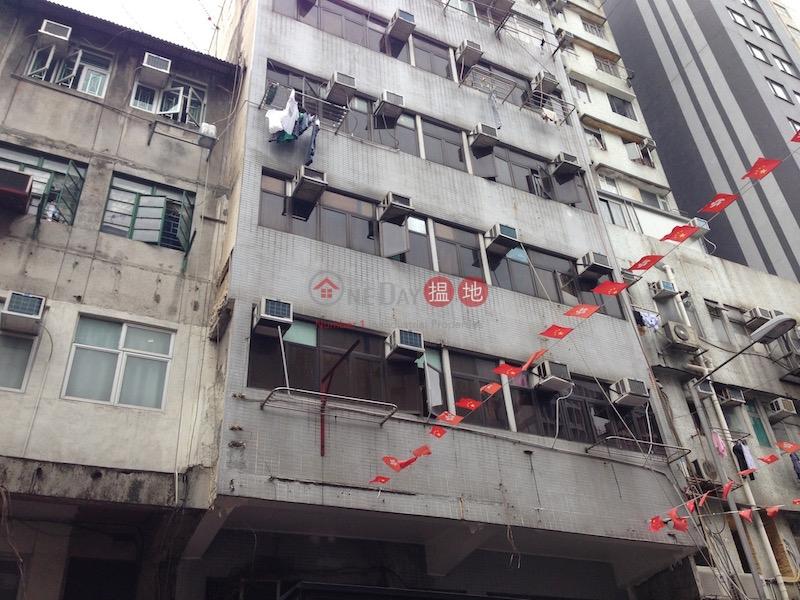139-141 Temple Street (139-141 Temple Street) Yau Ma Tei|搵地(OneDay)(2)