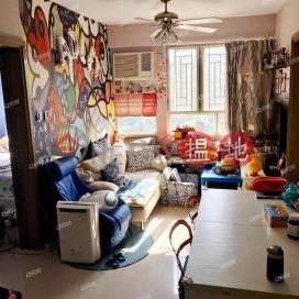 Hong Sing Gardens Block 1 | 2 bedroom High Floor Flat for Sale|Hong Sing Gardens Block 1(Hong Sing Gardens Block 1)Sales Listings (XGXJ611700007)_0