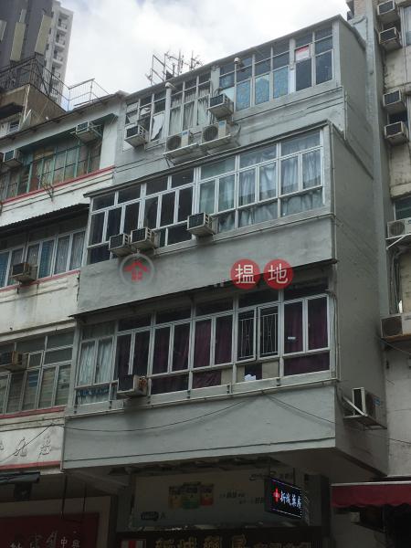 118 NGA TSIN WAI ROAD (118 NGA TSIN WAI ROAD) Kowloon City|搵地(OneDay)(1)