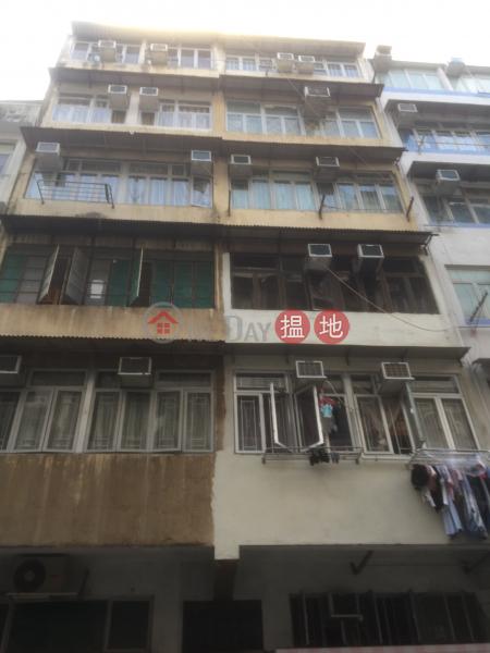 翠鳳街12號 (12 Tsui Fung Street) 慈雲山|搵地(OneDay)(2)
