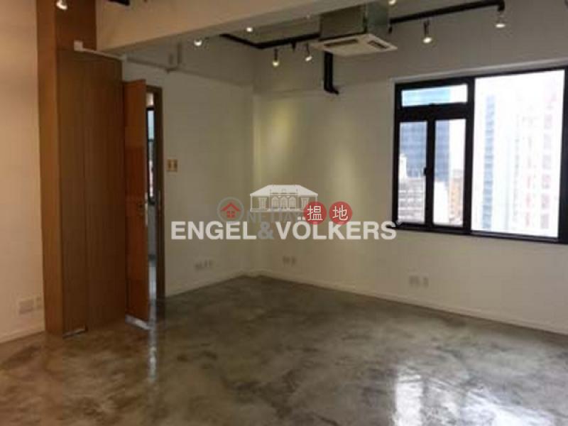 Ho Lee Commercial Building, Please Select Residential, Rental Listings, HK$ 59,920/ month